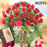 Vietnam gifts shop, Send flowers to Vietnam flower, order gifts to Vietnam flowers
