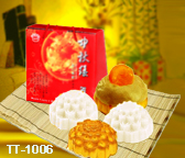 moon cake, banh trungthu, vietnam gift , gift shop vietnam, flower vietnam, vietnam flower and gift